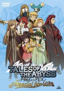 Tales of the Abyss Special Fan Disc's Cover Image