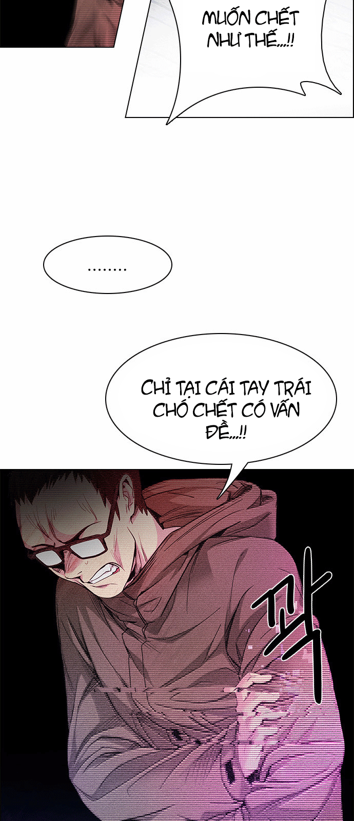 DICE Chapter 154