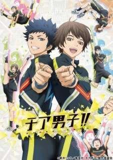 Cheer Danshi!! Recap's Cover Image