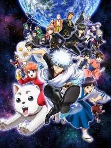 Gintama°: Umai-mono wa Atomawashi ni Suru to Yokodorisareru kara Yappari Saki ni Kue's Cover Image