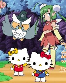 Hello Kitty: Ringo no Mori to Parallel Town's Cover Image