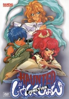 Haunted Junction Cover Image