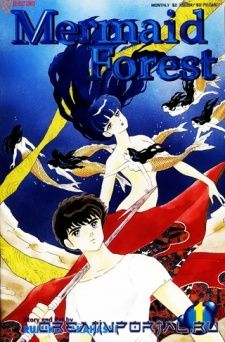 Mermaid Forest OVA's Cover Image