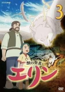 Kemono no Souja Erin Recap's Cover Image