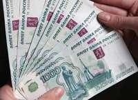 Как получить потребительский кредит в Москве?