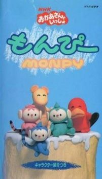 Monpy's Cover Image