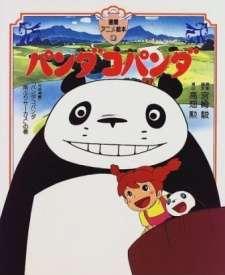 Panda Kopanda's Cover Image