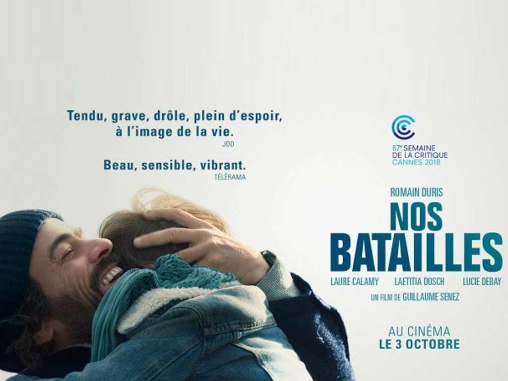 Οι Αγώνες μας (Nos Batailles) Movie