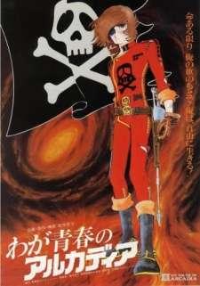 Waga Seishun no Arcadia's Cover Image