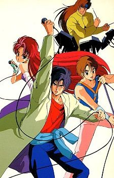 Choujuu Kishin Dancougar: Juusenki-tai Songs's Cover Image