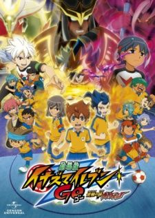 Inazuma Eleven Go: Kyuukyoku no Kizuna Gryphon's Cover Image