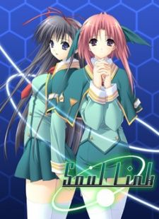 Soul Link Special's Cover Image
