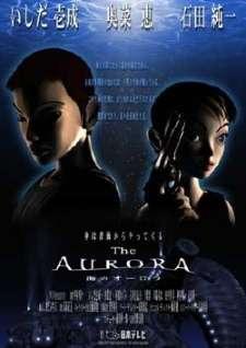 The Aurora: Umi no Aurora's Cover Image