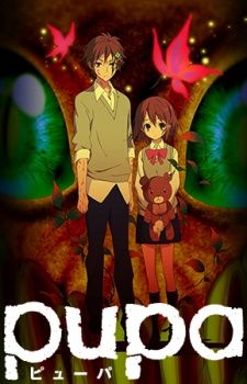 Pupa's Cover Image