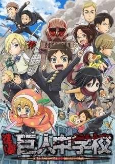 Shingeki! Kyojin Chuugakkou's Cover Image
