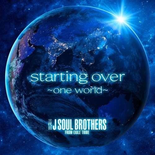 Sandaime J Soul Brothers Lyrics