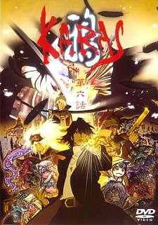 Karas Cover Image