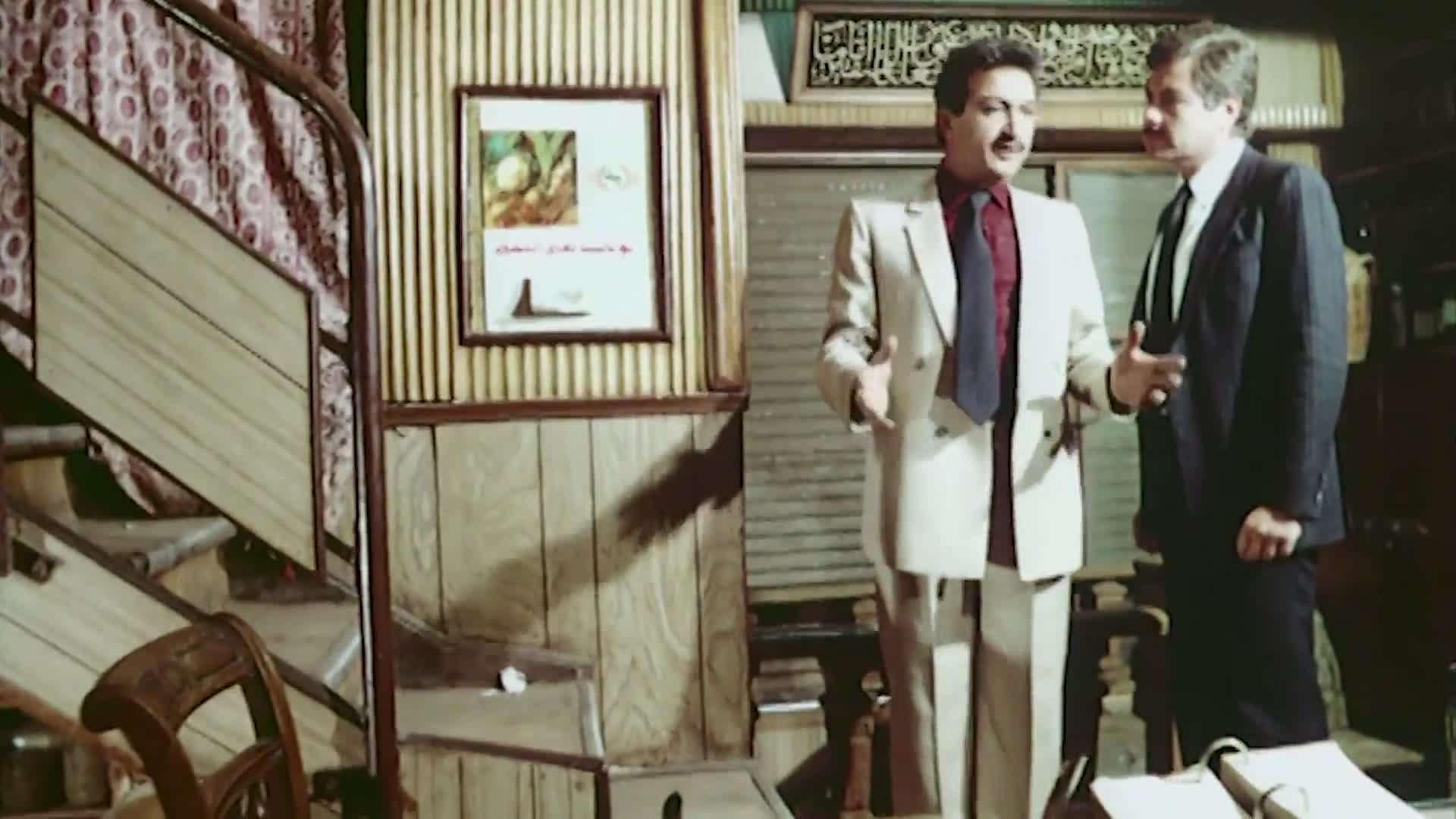 [فيلم][تورنت][تحميل][العار][1982][1080p][Web-DL] 4 arabp2p.com