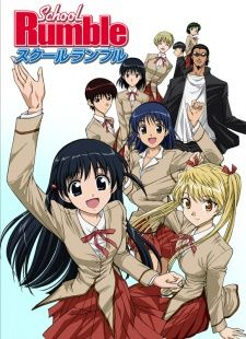 School Rumble's Cover Image