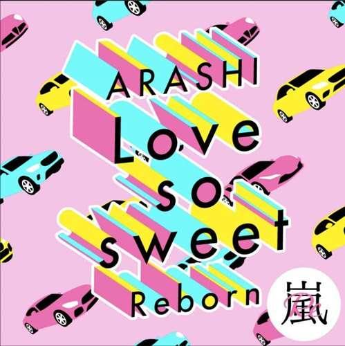 ARASHI Lyrics