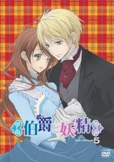 Hakushaku to Yousei Specials's Cover Image