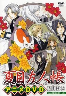 Natsume Yuujinchou: Nyanko-sensei to Hajimete no Otsukai's Cover Image