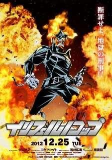 Inferno Cop Specials's Cover Image