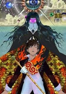 Gankutsuou Cover Image