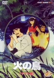Hi no Tori: Yamato-hen's Cover Image