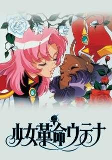 Shoujo Kakumei Utena's Cover Image