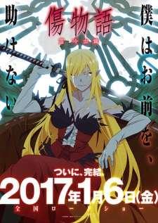 Kizumonogatari III: Reiketsu-hen's Cover Image