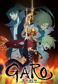 Garo: Honoo no Kokuin's Cover Image
