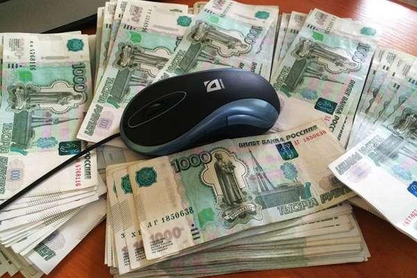Как заработать деньги в Москве?