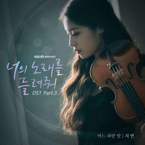 Jiyeon – I Wanna Hear Your Song OST Part.3 (MP3)