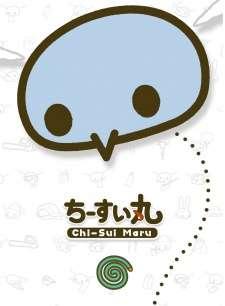 Chi-Sui Maru Specials's Cover Image