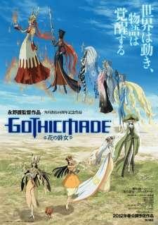 Gothicmade: Hana no Utame's Cover Image