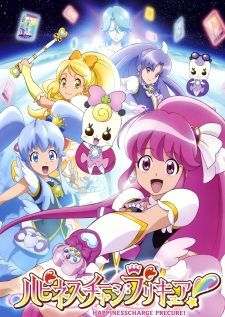 Happiness Charge Precure!'s Cover Image