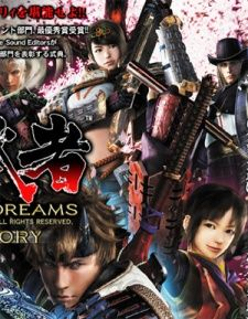 Shin Onimusha: Dawn of Dreams the Story's Cover Image