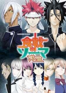 Shokugeki no Souma: Ni no Sara's Cover Image