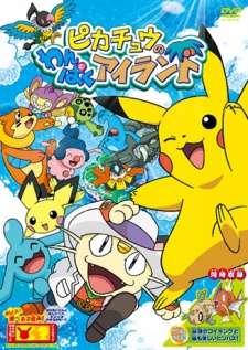 Pokemon: Pikachu no Wanpaku Island's Cover Image