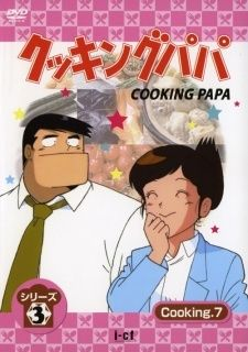 Cooking Papa Christmas Special's Cover Image