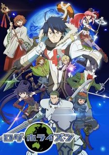 Log Horizon 2nd Season's Cover Image