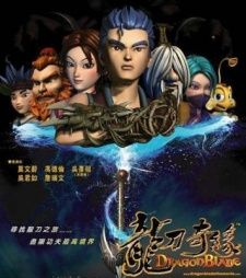 DragonBlade's Cover Image