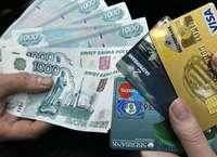 Денежный кредит или кредитная карта?