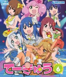 Teekyuu 6 Specials's Cover Image