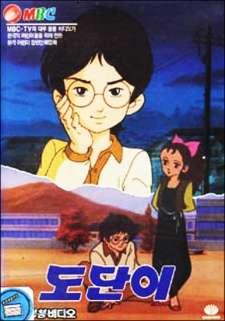 Dodani's Cover Image