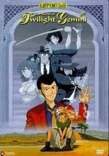 Lupin III: Twilight Gemini no Himitsu's Cover Image
