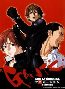 Gantz 2nd Stage's Cover Image