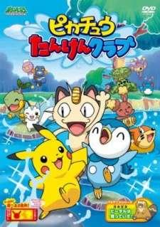 Pokemon: Pikachu Tanken Club's Cover Image