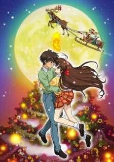 Itsudatte My Santa! Cover Image